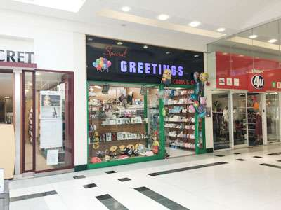 Unit 26, Kings Mall, The Thistles Shopping Centre - Picture 1