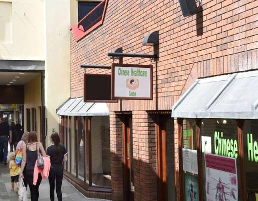 Unit 33, Orchard Shopping Centre, Taunton - Picture 2019-09-24-11-21-09