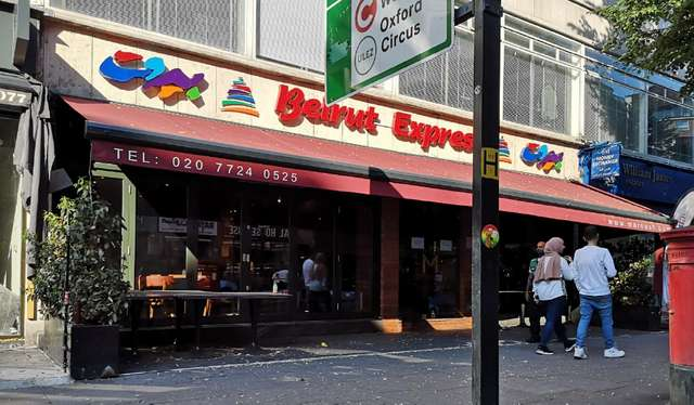56-58 Edgware Road, Greater London - Picture 2020-08-03-10-51-49